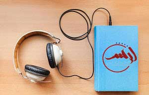 دانلود کتاب صوتی داستانی انگلیسی